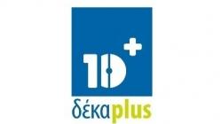Dekaplus Business Services, Cyprus